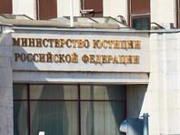 Минюст требует наказания для адвокатов Сафронова, не подписавших подписку о неразглашении