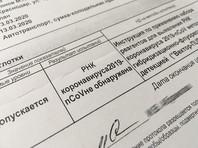 Как сказано в отчете InfoWatch, подавляющее большинство утечек персональных данных, связанных с коронавирусом - это случаи компрометации данных отдельных лиц или слив списков из нескольких десятков или сотен человек