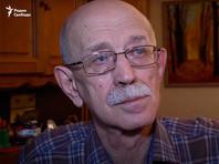 Расследование дела ученого Кудрявцева приостановили для его лечения