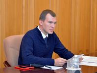 Михаил Дегтярев планирует разрешить чиновникам летать в бизнес-классе