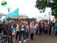 Намитинге вХабаровске вычислили четырех провокаторов