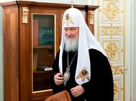 Патриарх Кирилл призвал не верить слухам о богатстве православных архиереев