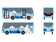 Мэрия Улан-Удэ потратит 200 млн рублей на автобусы с приписываемыми Путину цитатами (ФОТО)