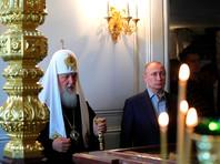 В новом томе Православной энциклопедии, где о Кирилле написали больше, чем о Христе и Боге, появится статья о Путине