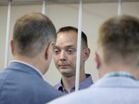 """Дело Ивана Сафронова и суть предъявляемых ему обвинений засекречены. Следствие ФСБ считает, что уже имеющейся информации """"достаточно для восприятия"""""""