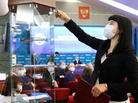 """Почти каждый второй москвич считает, что электронное голосование можно взломать и фальсифицировать, свидетельствуют результаты недавнего опроса """"Левада-центра"""""""