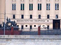 Минобороны предложило официально объявить конфиденциальной всю информацию об обороне страны