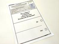На Кубани пенсионерку, выявившую фальсификацию на голосовании по поправкам в Конституцию, оштрафовали на 15 тыс. рублей
