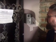 """Люди """"крепкого телосложения"""" захватили офис Общественной наблюдательной комиссии в центре Москвы"""