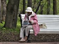 Менее трети россиян (31%) хотели бы прекратить работать до того, как им исполнится 55 лет, если бы могли сами выбирать возраст выхода на пенсию