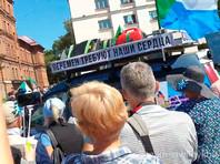 Хабаровск, 22 августа 2020 года