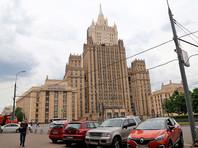МИД РФ предложил сделать платным экстренное возвращение россиян домой
