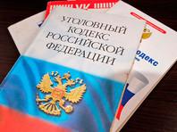 Один из трех фигурантов дела о кукле Путина в Перми получил два года колонии