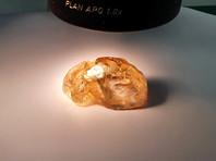 В Якутии добыли самый крупный цветной алмаз в истории России