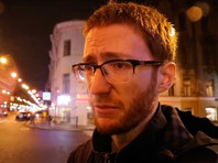 В Санкт-Петербурге повредили машину журналиста Давида Френкеля