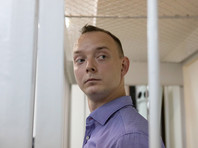 Журналисту Сафронову запретили общение с родственниками
