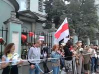 Новая акция протеста началась у посольства Белоруссии в Москве