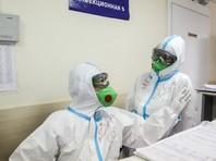 За последние сутки в России выявлено 4870 случаев коронавируса, 90 человек умерли