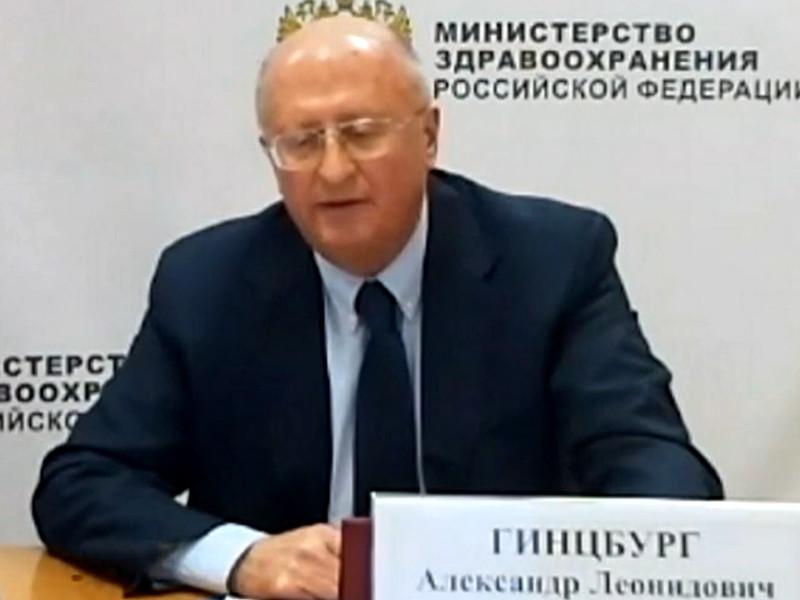 Директор Национального исследовательского центра эпидемиологии и микробиологии имени Гамалеи Александр Гинцбург