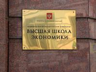 """Бывшие преподаватели ВШЭ запускают образовательный проект, свободный от """"всякого административного диктата"""""""
