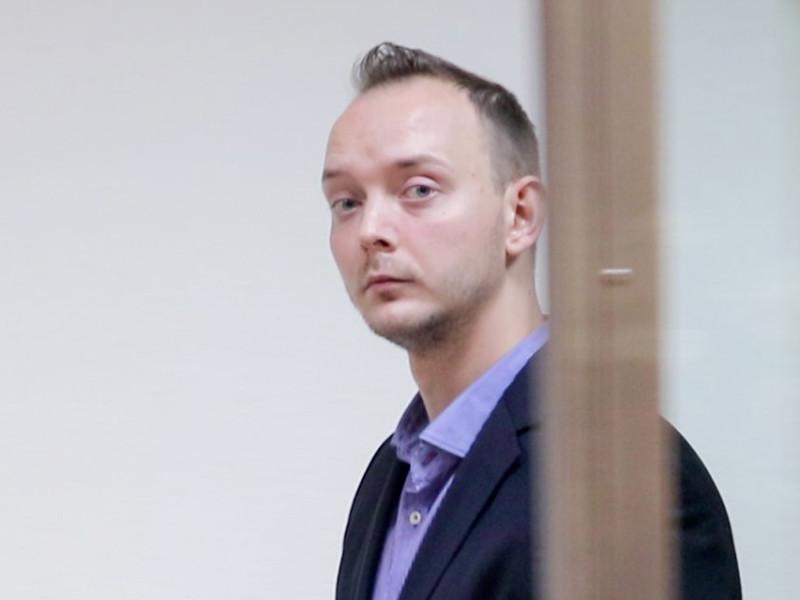 Разведка следила за советником главы Роскосмоса, бывшим журналистом Иваном Сафроновым как минимум с осени 2019 года