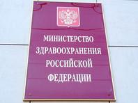 С приходом нового эпидемического сезона в России появятся четыре новых, ранее не циркулировавших штамма гриппа, предупреждает министерство здравоохранения РФ