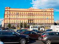 По данным ФСБ, организаторами похищения руководили глава департамента контрразведки СБУ и руководитель 5-го управления ДКР СБУ. Отмечается, что в составе этого управления функционирует 4-й отдел, непосредственно ведущий работу с ОПГ на территории России