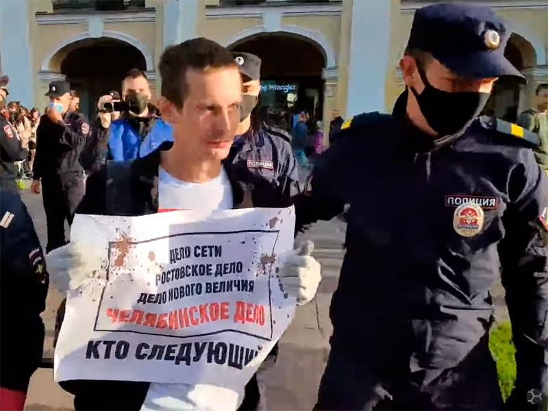 В Москве и Петербурге задержали участников пикетов вподдержку арестованных челябинских нацболов