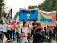 Комсомольск-на-Амуре, 1 августа 2020 года