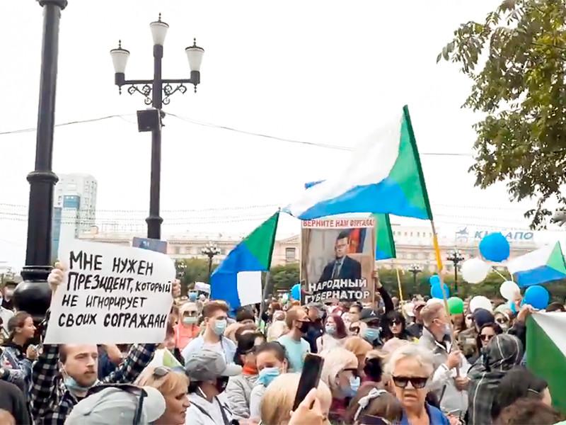 Хабаровск, 29 августа 2020 года