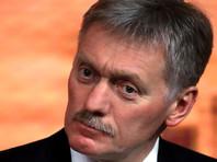 В Кремле пожелали скорейшего выздоровления Навальному