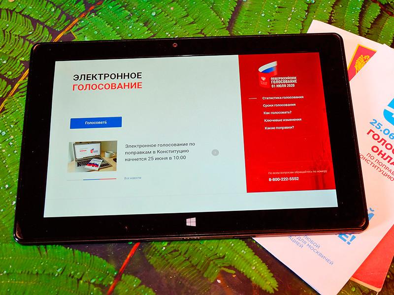 """""""Левада-центр"""": почти половина москвичей не доверяют электронному голосованию, опасаясь фальсификаций"""