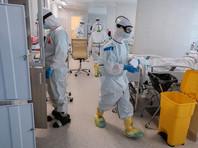 Число умерших пациентов с коронавирусом в России превысило 15 тысяч человек