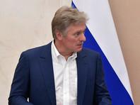 В Кремле заинтересованы в установлении причин болезни Алексея Навального и не хотят ссориться с Западом, сообщил пресс-секретарь президента РФ Владимира Путина Дмитрий Песков