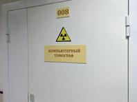 Компьютерная томография стала одним из основных методов выявления коронавируса наряду с ПЦР-тестированием и тестами на наличие антител. По данным Роспотребнадзора, массовое проведение компьютерной томографии легких грозит повышенным уровнем радиационного облучения и может привести к росту связанных с этим заболеваний
