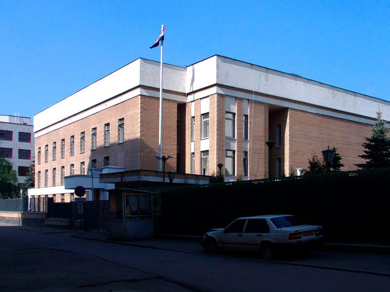 Посольство Йемена в России