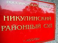 В Москве суд обязал жертву домашнего насилия выплатить мужу 10 тыс. рублей за пост о побоях