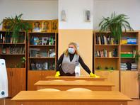 Учителей в России обяжут носить маски в новом учебном году