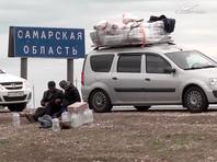 На границе РФ и Казахстана произошли стычки с участием мигрантов