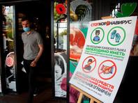 Более сотни магазинов в Москве закрыли с мая из-за COVID-19