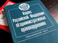 """На """"Новую газету"""" составили протоколы о фейках за материалы о коронавирусе в армии и в Чечне"""