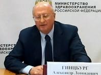 Критику российской вакцины от коронавируса в центре Гамалеи объяснили жесткой конкуренцией