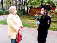 Власти Московской области вслед за Москвой рекомендовали жителям старше 65 лет и людям с хроническими заболеваниями соблюдать режим самоизоляции с 28 сентября из-за ситуации с коронавирусом