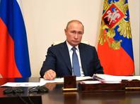 Путин повысил зарплаты Медведеву, главе СК, генпрокурору и чиновникам