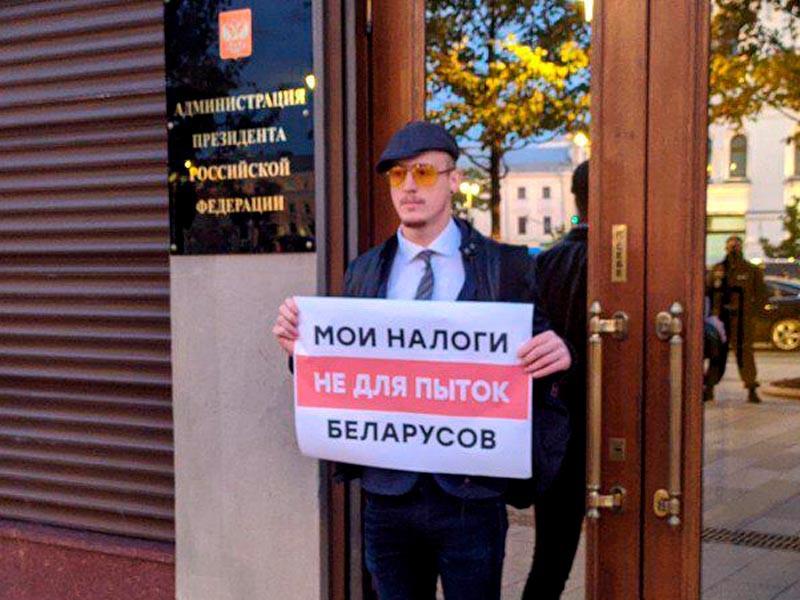 Полиция задержала у Администрации президента РФ всех участников акции против передачи Лукашенко российского кредита $1,5 млрд
