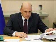 Премьер-министр России Михаил Мишустин подписал постановление о создании закрытого ресурса с данными о переболевших коронавирусом и получивших прививку от него