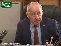 Советник главы Ингушетии Исса Костоев заявил о намерении властей ликвидировать Конституционный суд (КС) республики как малоэффективный