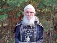 Епархиальный суд отлучил мятежного схимонаха Сергия от церкви