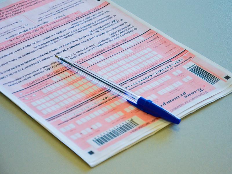 Единый государственный экзамен (ЕГЭ) по иностранному языку не будет обязательным