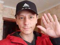 В Ярославской области объявили награду в 500 тысяч рублей за поимку подозреваемого в убийстве двух сестер